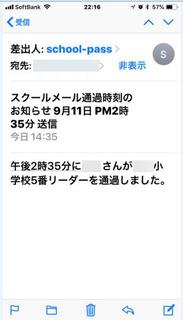 s_mail.JPG
